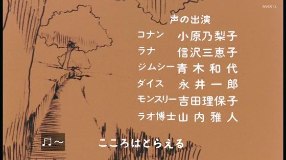 「未来少年コナン」第26話感想(実況まとめ)画像 (128)
