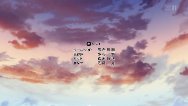 「女子高生の無駄づかい」11話感想  (58)