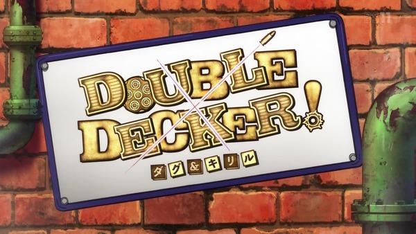 「DOUBLE DECKER! ダグ&キリル」1話感想 (43)