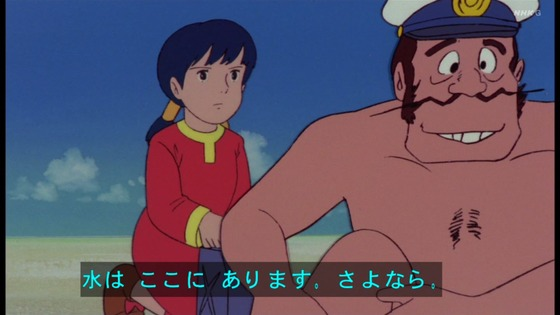 「未来少年コナン」第11話感想 (49)