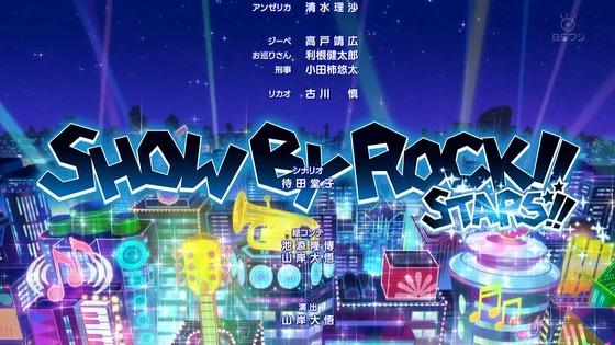 「SHOW BY ROCK!!STARS!!」1話感想 (81)
