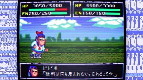 「ポプテピピック」2話 (25)