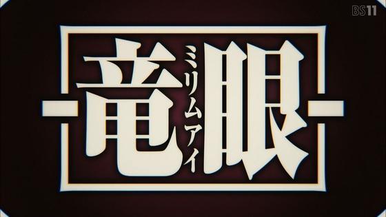 「転スラ日記」11話感想 (108)