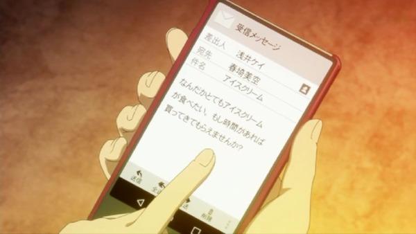 「サクラダリセット」11話 (68)