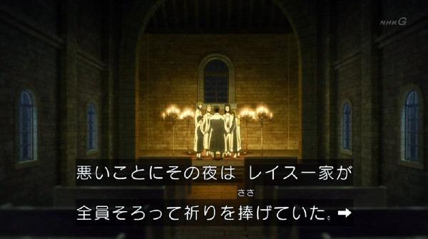 「進撃の巨人 Season3」(3期 5話)42話感想 (27)