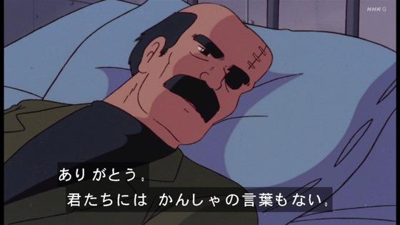 「未来少年コナン」第26話感想(実況まとめ)画像 (55)
