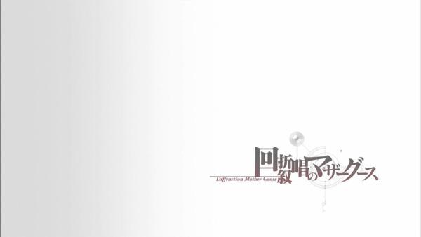 「シュタインズ・ゲート ゼロ」13話感想 (37)