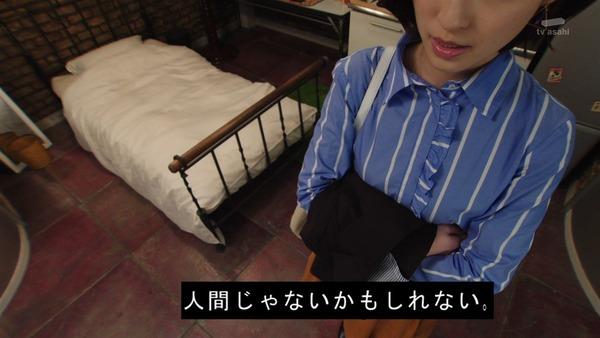 「仮面ライダービルド」30話 (57)