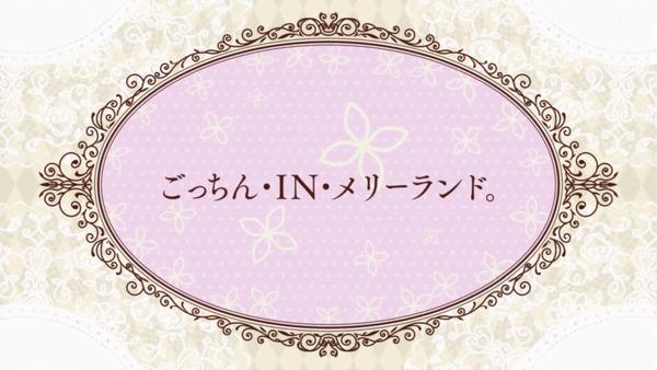 「ベルゼブブ嬢のお気に召すまま。」11話感想 (16)