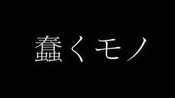 「東京喰種:re」7話感想 (124)