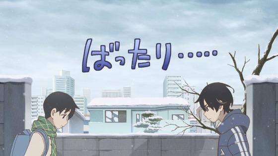「かくしごと」第11話感想 (4)