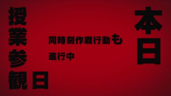 「血界戦線 & BEYOND」2期 10話 (6)