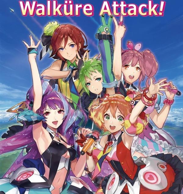 Walküre Attack (1)