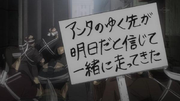 「銀魂」 (6)