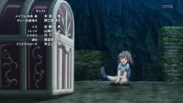 「防振り」2話感想 画像 (53)