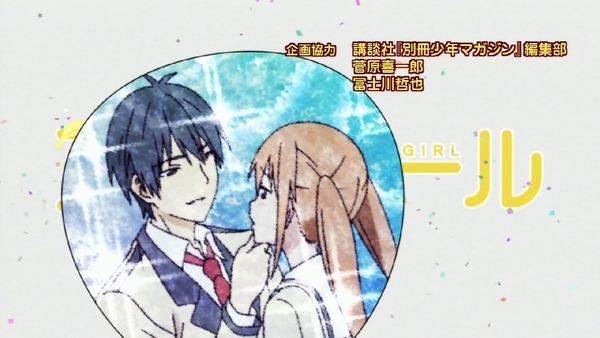 「アホガール」4話 (2)