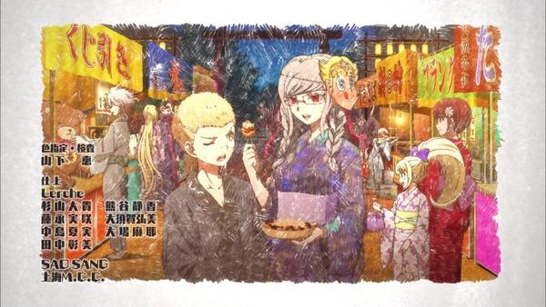「ダンガンロンパ3  絶望編」1話 (58)