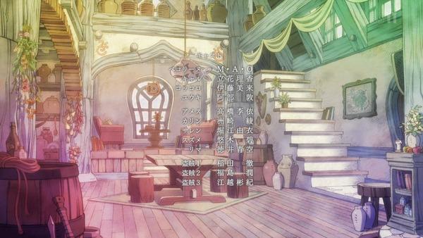 「プリンセスコネクト!ReDive」第4話感想 (74)