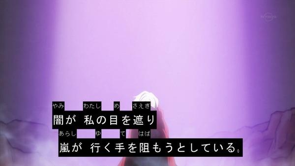 「アイカツスターズ!」第80話 (38)