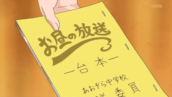 「トロピカル~ジュ!プリキュア」トロプリ 13話感想 (16)