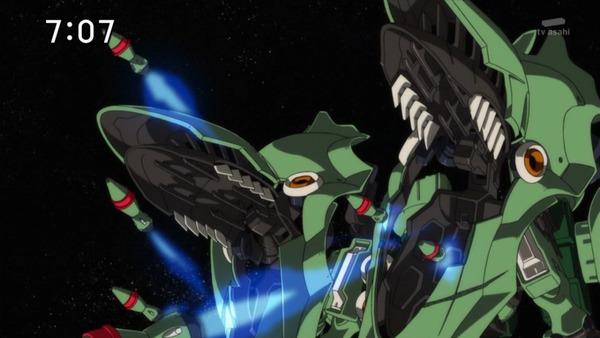 「機動戦士ガンダム ユニコーンRE0096」 (15)