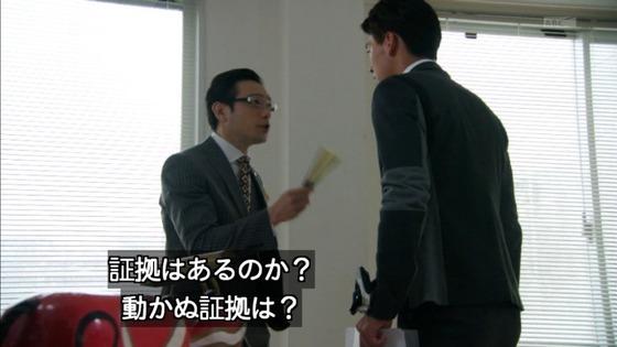 仮面ライダードライブ (38)