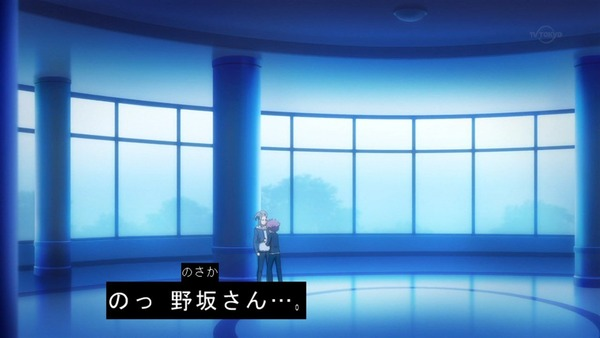 「イナズマイレブン アレスの天秤」24話感想 (2)
