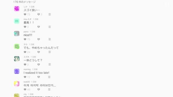 「ラブライブ!虹ヶ咲学園」第3話感想 画像 (29)