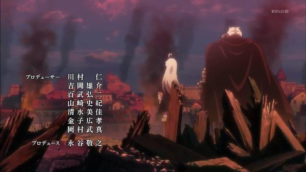 「ゼロから始める魔法の書」2話 (3)