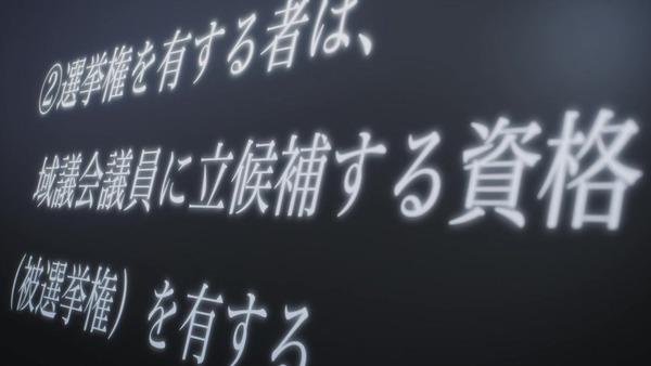 「バビロン」第4話感想 (80)