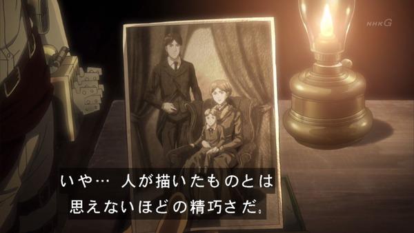 「進撃の巨人」56話感想 (95)