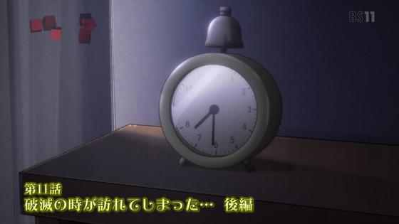 「はめふら」第11話感想  (1)