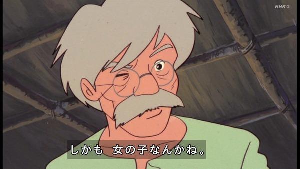 「未来少年コナン」第1話感想 画像 (73)