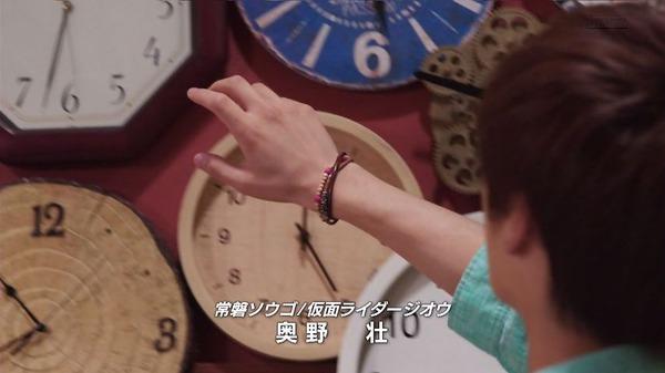 「仮面ライダージオウ」1話  (8)