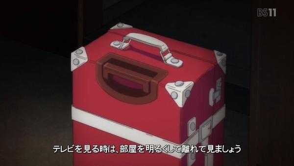 「ラーメン大好き小泉さん」7話 (3)