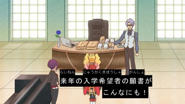 「アイカツスターズ!」第97話 (23)