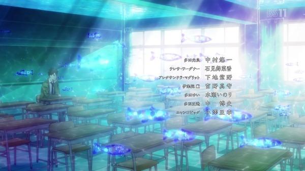 「多田くんは恋をしない」1話 (54)