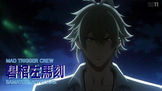 「ヒプノシスマイク」第1話感想 画像 (48)