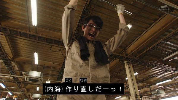 「仮面ライダービルド」49話(最終回)感想 (25)