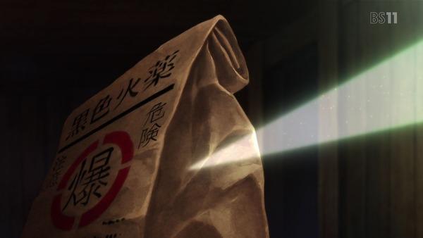 「ハクメイとミコチ」3話 (2)