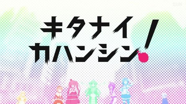 「邪神ちゃんドロップキック'」2期 第4話感想 画像 (33)