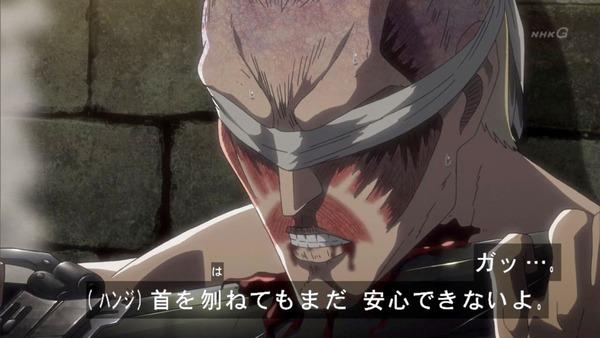 「進撃の巨人」55話感想 (25)