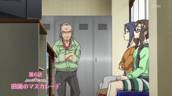 「サクラクエスト」6話 (2)
