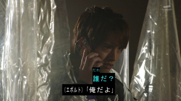 「仮面ライダービルド」37話感想 (18)