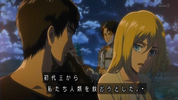 「進撃の巨人 Season3」(3期 8話)45話感想 (39)