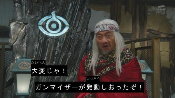 「仮面ライダーゴースト」28話感想 (26)