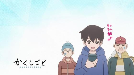 「かくしごと」第10話感想 (97)