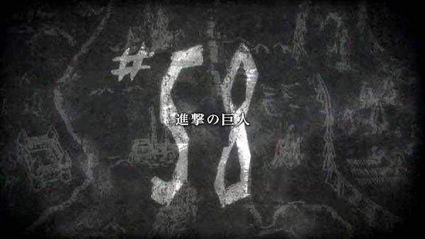 「進撃の巨人」58話感想 (6)