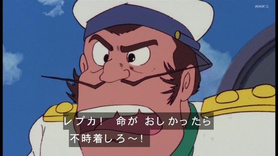 「未来少年コナン」第25話感想(実況まとめ)画像  (50)
