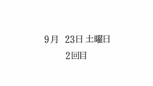 「サクラダリセット」12話 (31)